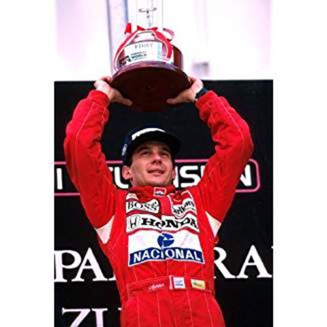 PRize Senna cup